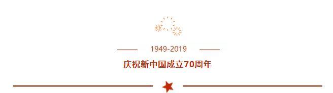 """山影集团""""盛装""""亮相第八届必威电竞下载文博会"""